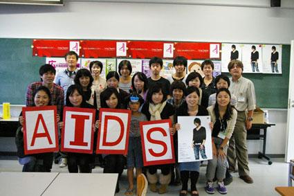 AIDSDAY2