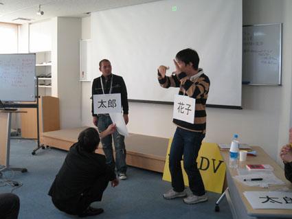 デートDV防止講座