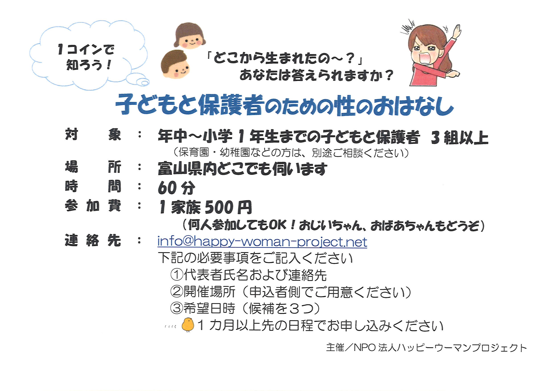 20161014102634_00001
